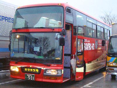 Kirakira