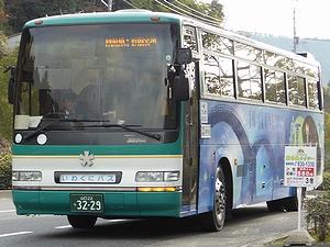 岩国 広島 バス