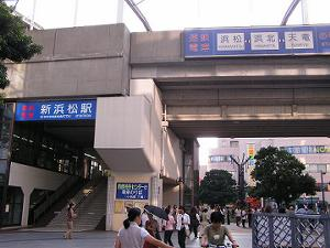 新浜松駅前